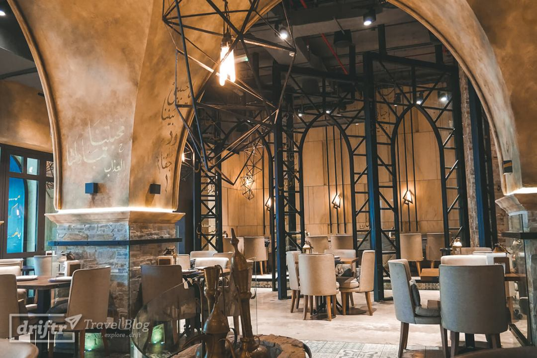 Siraj Restaurant