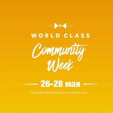World Class Community Week