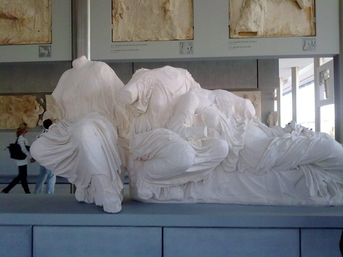 Acropolis museum. Athens.