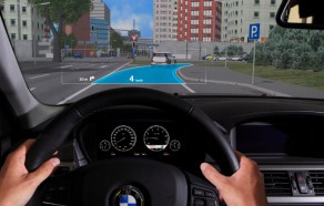 BMW Augmented Reality Heads-Up Display Technology