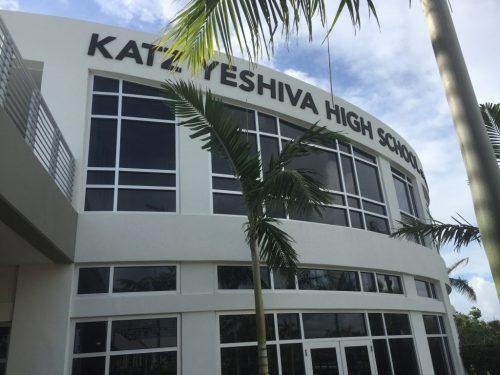 Katz Yeshiva High School of South Florida