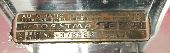 Name plate and serial number.