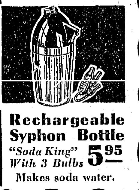Chicago Daily Tribune ad for the Soda King. August, 1941.