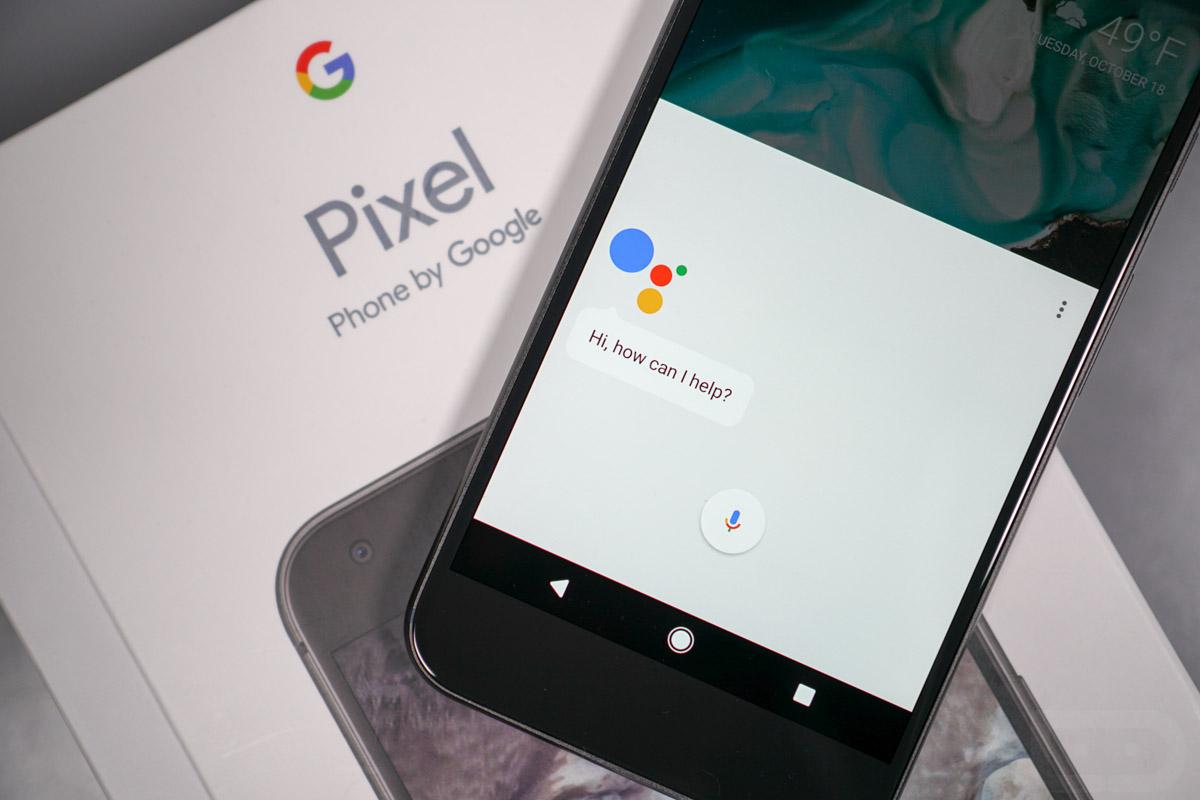 Αποτέλεσμα εικόνων για google pixel