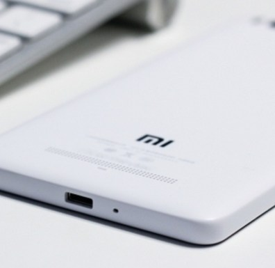 Xiaomi-Mi-4C-featured-image-e1440088763695