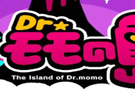 island-of-dr-momo-android-game