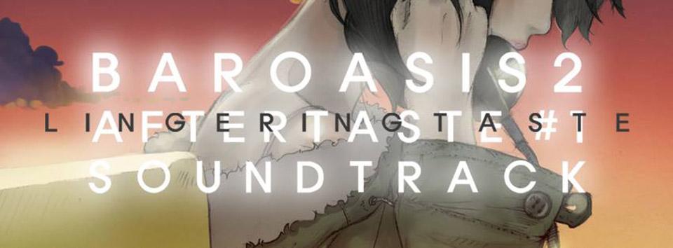 oasis season 1 episode 2