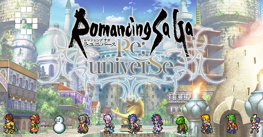 Romancing Saga Re Universe Android