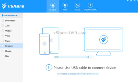 vShare PC installer