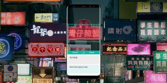 Bixby Vision comes to Verizon's Galaxy S8 and Galaxy S8+ via