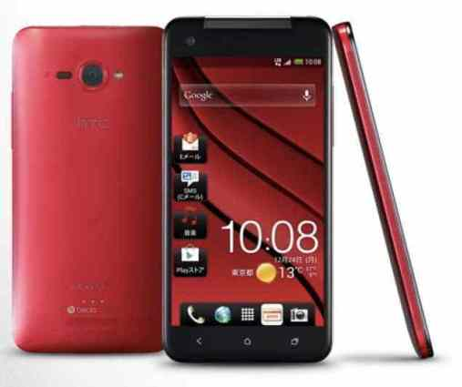 Root HTC Droid DNA und installieren CWM / TWRP Recovery - Red HTC Droid DNA - Droid Views