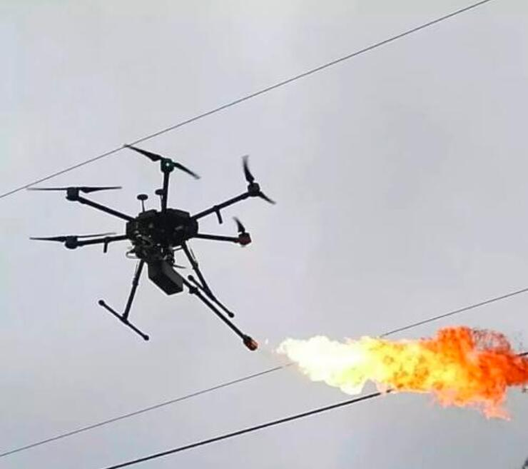 flame throwing drone