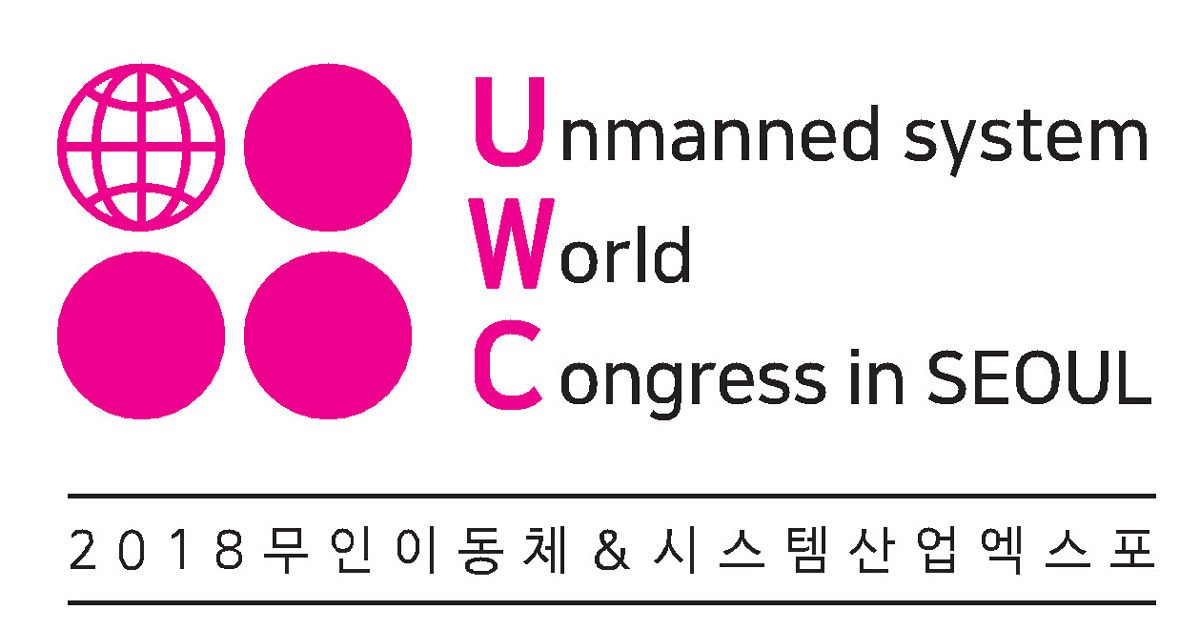 Unmanned System World Congress