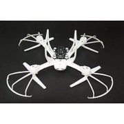 MJX-X101-DRONE-GIGANTE-PARA-APRENDER-0-5