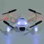BEIYI-Hubsan-X4-Cmara-Plus-H107C-24-GHz-de-4-canales-de-6-ejes-girocomps-RC-Quadcopter-RTF-aviones-no-tripulados-con-la-cmara-HD-720P-0-4