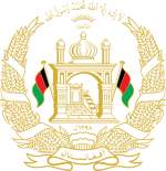Ministry of Transport and Civil Aviation Afghanistan