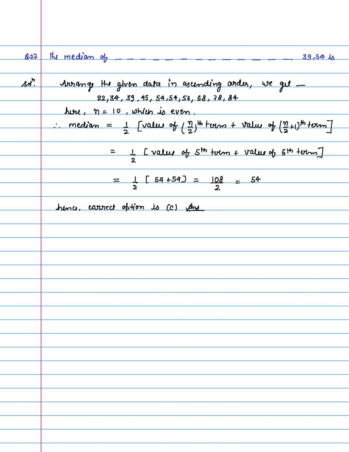 solution of MCQ questions of statistics of class 9th-page-027
