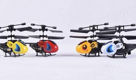 HW7001 je mini helikoptéra za 13$