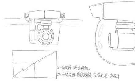 Mavic 2 se údajně již vyrábí! Kdy bude představen?