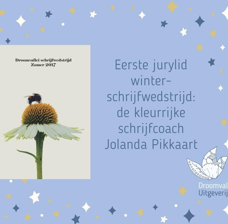 Winterschrijfwedstrijd: het eerste jurylid