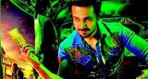 Dukki Tikki raja natwarlal movie trailer lyrics all songs