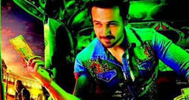 Dukki Tikki raja natwarlal movie trailer lyrics all songs