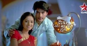Diya Aur Baati Hum Title Song   Lyrics   Video  images   Wallpaper   Poster