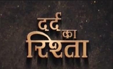 Dard Ka Rishta   DD National   DD1   Story   Plot   Timings   Star Cast  Full Cast   Promo   Title Song   Video