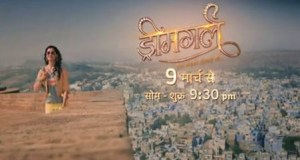 Dream Girl Serial Life OK | Pics | Posters | Images | Wallpapers | Timings | STory | Star Cast