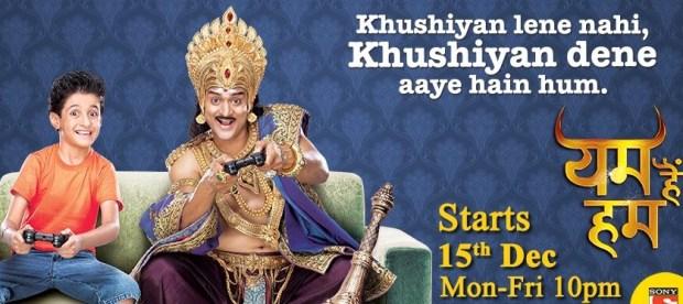 Yum hai Hum   Full Cast   Star Cast   Images   Pics   Posters   Story   Plot   Timings   Telecast Timings