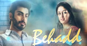 Behadd Telefilm | Zindagi | Full Story | STar Cast | Timings