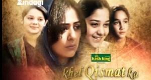khel qismat ka Zindagi Images | Posters | Pics | Wallpapers | Timings | STar cast | Plot