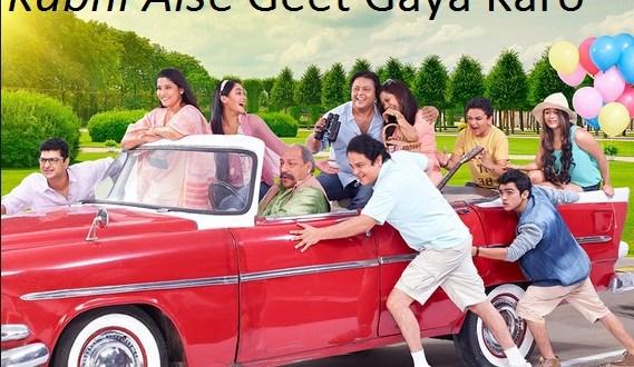 Kabhi Aise Geet Gaya Karo Wiki, Cast, Timings, Pics, Posters, Images, Wallpapers
