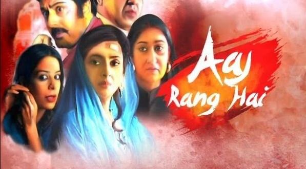 Aaj Rang Hai Lyrics | Aaj Rang Hai Serial | Aaj Rang Hai Song | Pics | Poster | Images