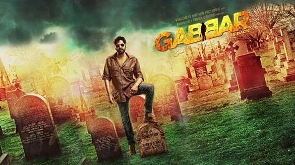 Warna Gabbar Aa Jayega Song Lyrics