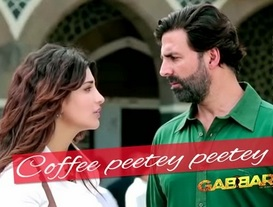 coffee peetey peetey Song Download