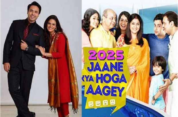 2025 Jaane Kya Hoga Aagey going to off air | Droutinelife