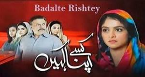 Badalte Rishtey Upcoming Zindagi TV Serial   Cast   Story   Timing Schedule