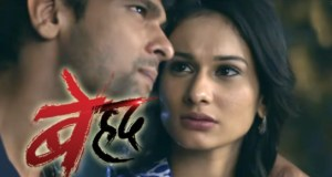 Beyhadh Serial Upcoming Story | Latest News| 5 Year Leap | After Leap Story