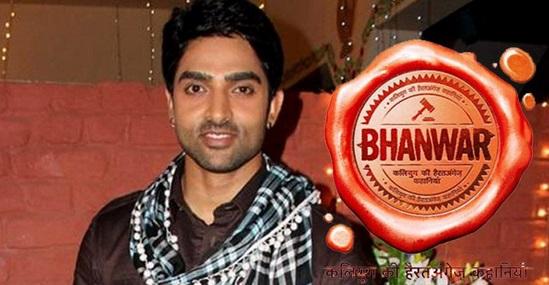 Bhanwar off air | Last episode | Sony TV | Adhvik Mahajan