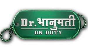 Dr Bhanumati on Duty | Wiki | Sab TV | Cast | Story | Timings | Repeat Telecast Timings