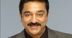 Kamal Hassan | Bigg Boss Tamil Wiki | Contestants | Bigg Boss Tamil Host | Timings | Droutnelife