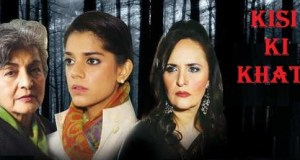 Kisi Ki Khatir | Zindagi TV Show | Cast | Story | Repeat Timing Schedule | Air on Timing