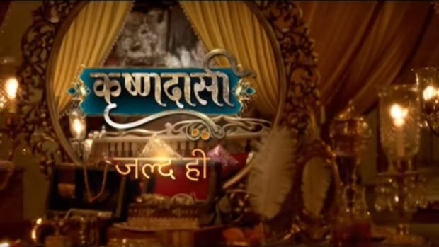 """Krishnadasi"" Colors serial, Cast, Story, Date, Timing, Promo"