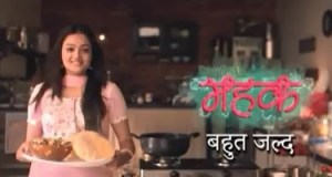 Zindagi Ki Mehak | Sameeksha Jaiswal | cast | Timings | repeat Telecast Timings | Story | Wiki