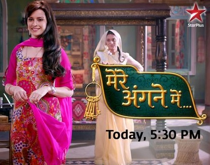 Mere Angne Mein News | Mere Angne Mein upcoming Episode | Telly buzz