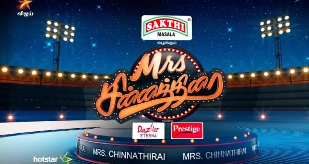 Mrs. Chinnathirai   Mrs சின்னத்திரை Contestants   Wiki  Star Cast   Timings   Promo Video   Mrs. Chinnathirai   Mrs சின்னத்திரை vijay tv serial