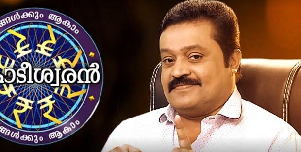 Ningalkkum Aakam Kodeeshwaran Season 4 | NAK 4 | Game Format | Quiz Show | Droutinelife | Pics | Images | Photos | Timings | Start Date