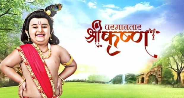 Paramavatar Shri Krishna Wiki, Paramavatar Shri Krishna Cast | Paramavatar Shri Krishna And TV Serial | Paramavatar Shri Krishna All Characters real name | Paramavatar Shri Krishna Timings