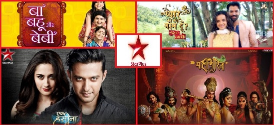 Star Plus afternoon serial timings | Timing schedule | Time